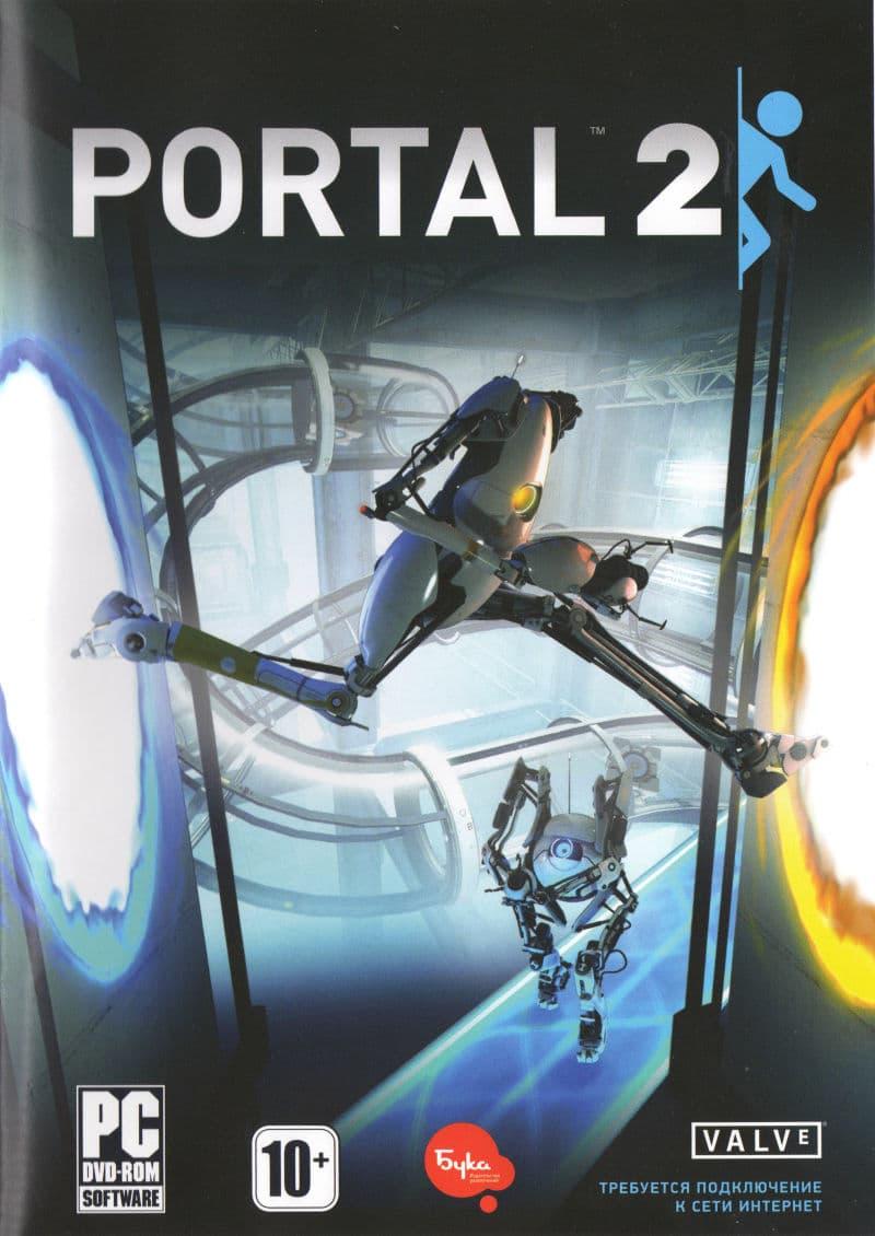 Cover - Portal 2