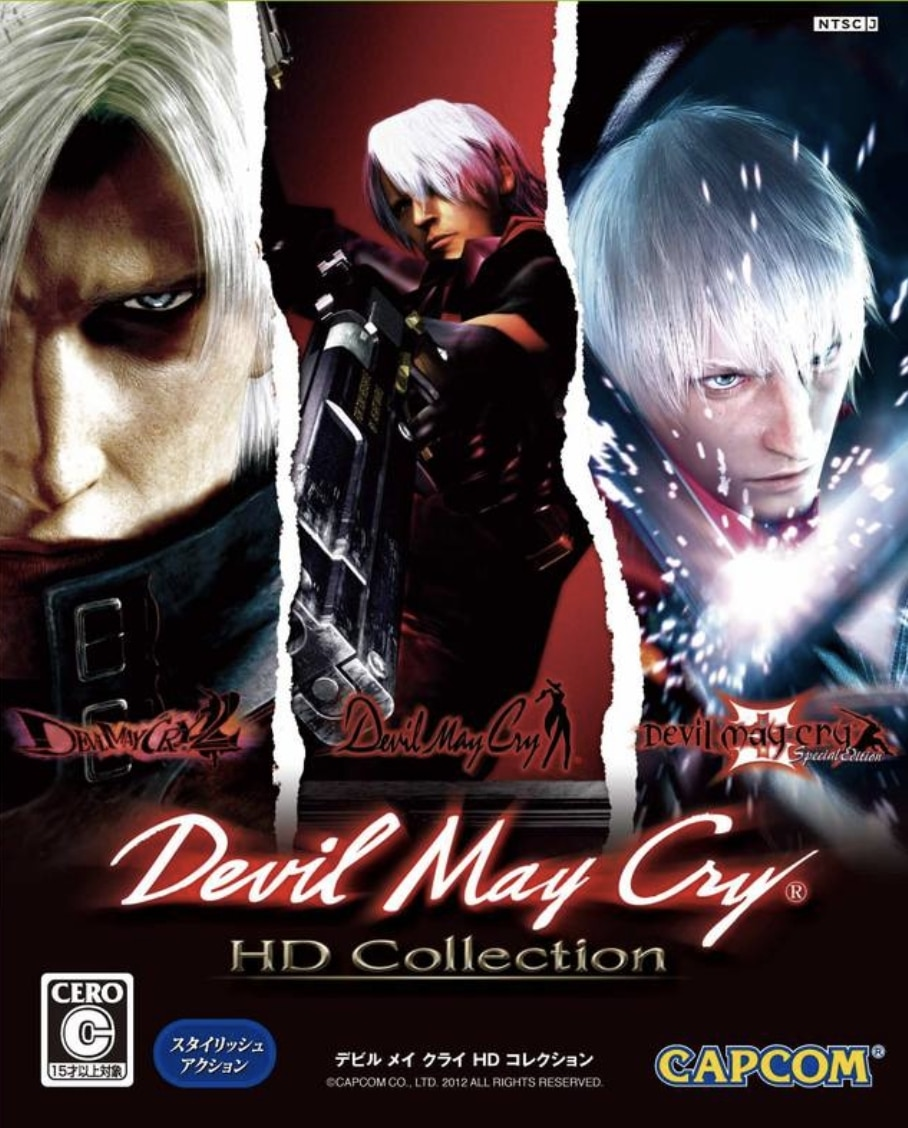 Cover - Devil May Cry HD Collection